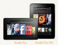 Calendario 2013 per Kindle